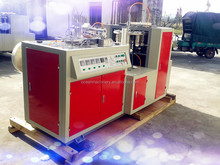 Hot sale disposable paper cup making machine