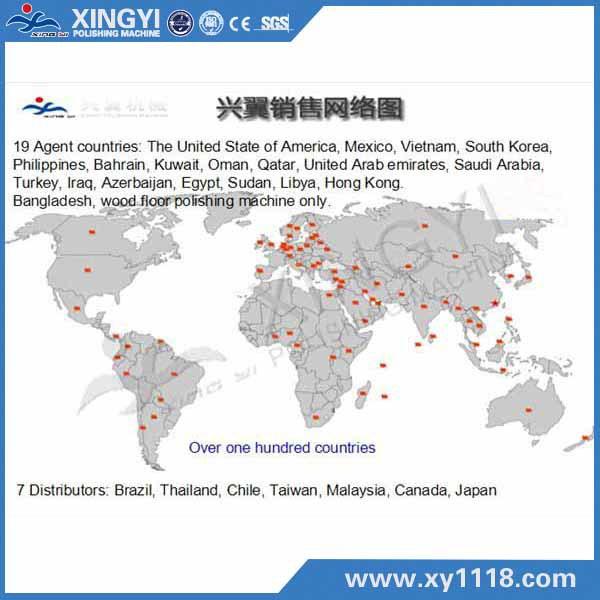 xingyi agent-1