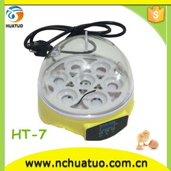 high quality and cheap full automatic mini 7 eggs incubato with great price
