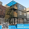 Latest Design Sandwich Panel 20ft/40ft Prefab Contain Home