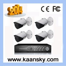 RAS 2014 IP Camera Kit/2 Dome Camera/2 Bullet Camera/4ch NVR/CCTV Kit