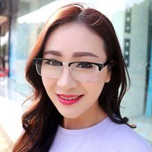 278 ewjdl Unisex retro plain mirror wild glasses half frame repair simple and elegant little face fresh glasses