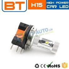 achat ampoule h15