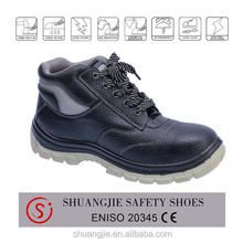 2014 high quality safety shoes for man