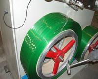 PET PP plastic packing strip making machine with good price