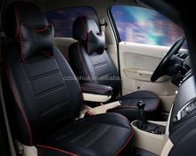 Toyota hilux leather seat covers/suzuki/prada/subaru/car seat covers