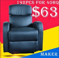 rock down cheapest price pu leather manual mechanism recliners 8089