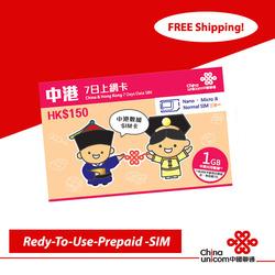 China & Hong Kong 7 Days 1GB Data Telephone Set Sim