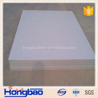 high density polyethylene/high density polyethylene properties/what is high density polyethylene