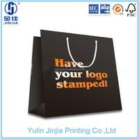 OEM color packaging paper bag CMYK printing