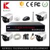 Hottest ip camera h.264 4ch dvr/nvr combo cctv kit waterproof cctv camera with wireless cctv camera system kit
