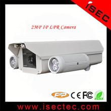 Shenzhen ISEC LPR IP Camera 2MP