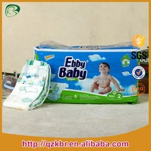 2015 new products and wholesale prices name brand baby diaper