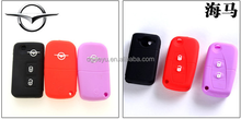 silicone key cover for series car brand