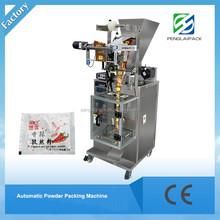 Guangzhou trade assurance chilly powder packaging machine price