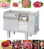 frozen and fresh meat Dicing machine