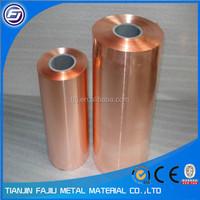 copper foil for roof/construction/architecture for sale