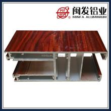 Aluminium Wooden Door Frames Design Manufacturing Good Quality
