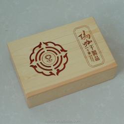 Wooden storage box wood storage box storage health products
