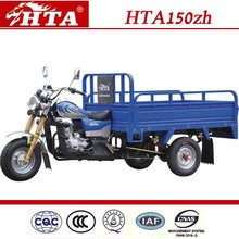 HTA Tricycle-150cc 3 wheel Motorcycle(HTA150ZH)