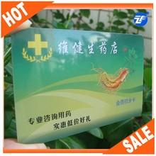 Medical id card design free samples