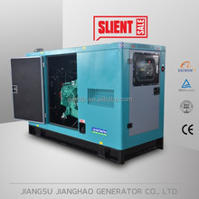 60HZ 36kw generator sets with silent canopy 36KW 45kva mute generator price