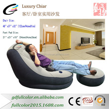 Comfortable Indoor Or Outdoor Inflatable Air Sofa
