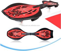 Diyuan 2 wheels wave street surfing rocking carve board vigor skate board for sale