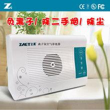 Cheap High quality Electric room air freshener