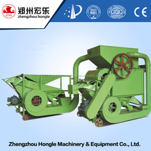 Groundnut Decorticator For High Capacity Combined Peanut Shell Removing Machine