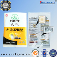 back sealed corn seed plastic packaging