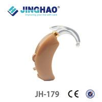 JH-179 China hotsale wholesale power amplifier sound standard