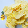 2015 New Crop Freeze Dried Pineapple and Freeze Dried Pineapple Powder with good price