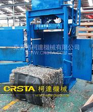 Horizontal hydraulic baling press machine/sawdust wood shavings press baler machine