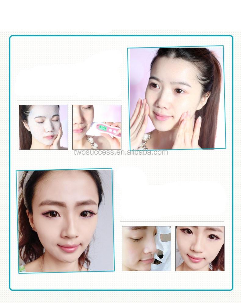 facial mask sheet (1)