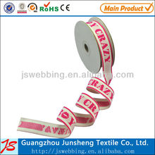 Elastic Diversified Lace Shoulder Tape For Underwear