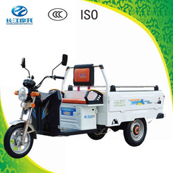 Made in China three wheel e vehicle for cargo with ccc certificate