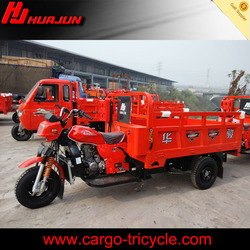 hot sale 200cc cargo motor tricycle for sale/chinese 3 wheel motor tricycle