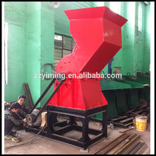 Energy saving and cost reducing industrial recycling can crusher
