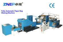 ZD-F450Q Brown Kraft Paper Bag with Handles Making Machine
