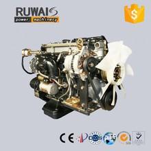 diesel outboard engines sale 2012,2013,2014,2015