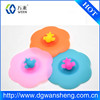 Fashion design soft silicone cup lid cup cover/FDA/LFGB plastic cup cover for promotion