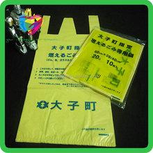 2016 China alibaba wholesale new products t-shirt bag plastic