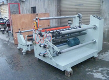 High quality Release Paper Converting Equipment