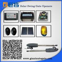24VDC phone operated electric swing gate opener kit