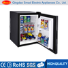 China thermoelectric hotel room refrigerators