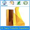 insulation polyimide film / masking film for PCB / pcb dry film