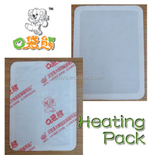 Factory hot sell air activated self heating warm patch disposable iron powder thermal patch OEM