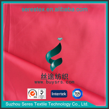 Cheap Wholesale Dyed Imitation Memory Fabric For Wind Coat
