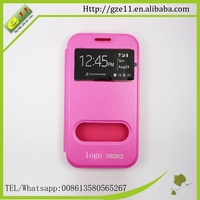 Factory custom cheap mobile phone cases for sumsung Galaxy i8262